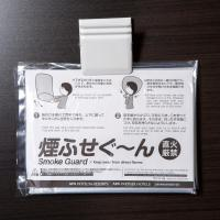 Single Room - Room Only - Non-Smoking