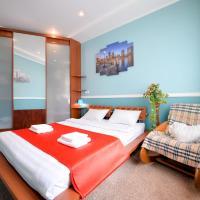 Φωτογραφίες: Apartment 5 Zvezd on prospekt Lenina, Τσελιάμπινσκ