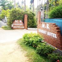 Hotel Pictures: M R Tourist Hotel, Anuradhapura