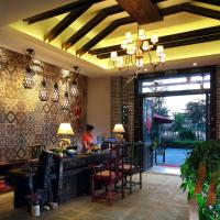 Hotel Pictures: Qiong Hai Forest Guesthouse, Qionghai