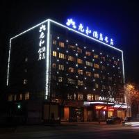 Hotelbilder: Jiuhe Yipin Hotel, Xi'an