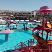Fotos de l'hotel: Bita Resort, Ḩaql