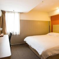 Hotel Pictures: Motel Shanghai Jiading New City Baiyin Road Station, Jiading