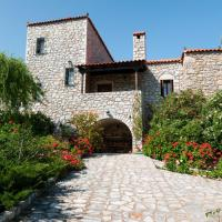 Hotellbilder: Elise Cottage, Vathi