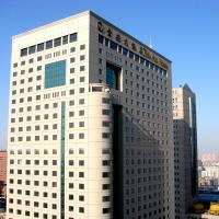 Hotel Pictures: Changchun Jin-An Hotel, Changchun