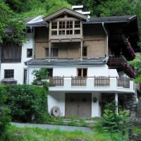Foto Hotel: Apartment Huber 2, Bramberg am Wildkogel
