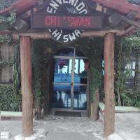 Φωτογραφίες: Hotel y Restaurante Chi Swan, Cerro de Oro