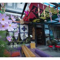 Hotel Pictures: Chengbei Guesthouse, Lhasa