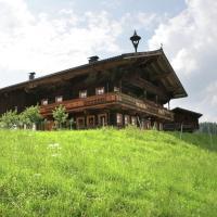 Foto Hotel: Moserhütte Kl, Thierbach