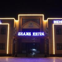 Fotos del hotel: Hotel Shams-Khiva, Khiva