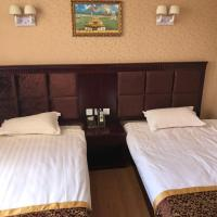 Hotel Pictures: Sertar Gesaer Business Hotel, Sertar