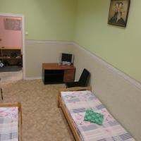 Zdjęcia hotelu: Hostel Delil, Kijów