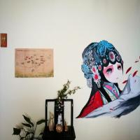 Fotos do Hotel: April Hostel, Wuyuan