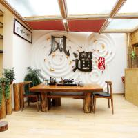 Zdjęcia hotelu: Fengliu Miaoju Inn, Jiashan