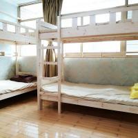 Hotelfoto's: Lapland International Hostel, Shenzhen