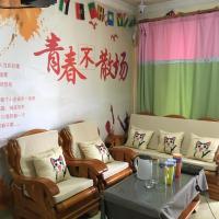 Fotos del hotel: Youth&Sunshine Hostel, Shénzhen