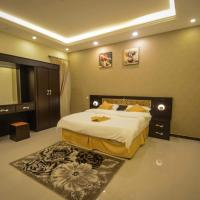 Fotos de l'hotel: Rekaz Aparthotel, La Meca