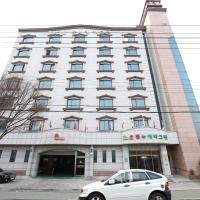 酒店图片: 新长荣酒店, 木浦市