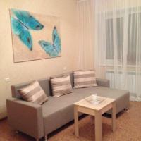 Hotelfoto's: Apartments on Kommunarov, Rostov