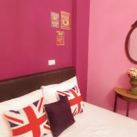 Hotellbilder: Taitung Love Hostel, Taitung City