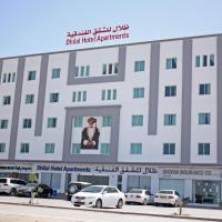 Hotel Pictures: Dhilal Hotel Apartments, Seeb