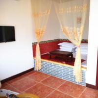 Φωτογραφίες: Pingyao Baode Guest House, Pingyao