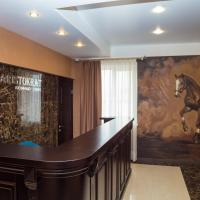 Hotelfoto's: Hotel Aristocrat, Krasnojarsk
