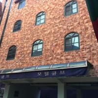 Zdjęcia hotelu: Cube Motel, Gunpo