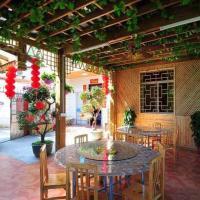 Zdjęcia hotelu: Yunshuiyao Yuntian Guest House, Zhangzhou