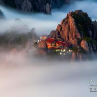 Zdjęcia hotelu: Huangshan Yupinglou Hotel, Huangshan Scenic Area