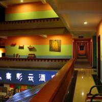 Hotel Pictures: Caiyun Hotel, Jiuzhaigou
