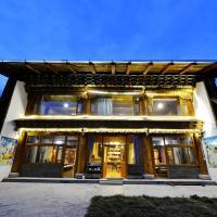Фотографии отеля: Shangri-La Memory Inn, Шангри-Ла