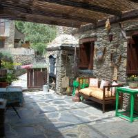 Hotel Pictures: La Coberta-Lo Paller del Coc, Rialp