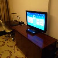 Hotel Pictures: Phoenix Hotel, Gaoming