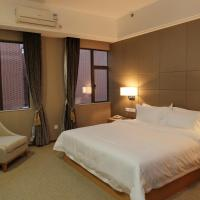 Hotel Pictures: Kaijing Hotel, Zhaoqing