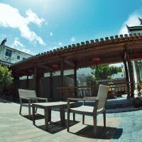 Hotellbilder: Nan Xiang Zi Guesthouse, Wuyuan