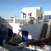 Hotelbilder: Villa Happening, Imerovigli