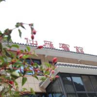 Hotel Pictures: Xian Yan Inn, Yueqing