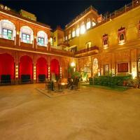 Foto Hotel: Pal Haveli, Jodhpur