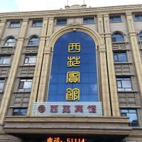 Hotel Pictures: Xiyuan Inn, Daqing