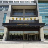 Hotel Pictures: Yantai Jinhai Hotel, Yantai