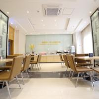 Φωτογραφίες: City Comfort Inn Yulin Culture Plaza, Yulin