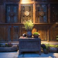 Hotel Pictures: Tusheng Jinqian Guest House, Langzhong
