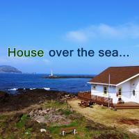Hotel Pictures: Namoo N Sea Pension, Jeju