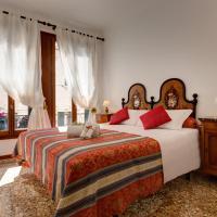 Foto Hotel: Hotel San Samuele, Venezia