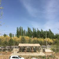 Hotel Pictures: Shan Quan Jv Guesthouse, Dunhuang