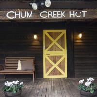Hotelfoto's: Chum Creek Hut, Chum Creek