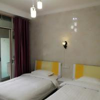 Hotel Pictures: Hele Country House, Zixing