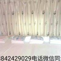 Hotel Pictures: Xin Ju Fu Country House, Benxi