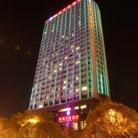 Hotelfoto's: Guiyang Lincheng Wanyi Hotel, Guiyang